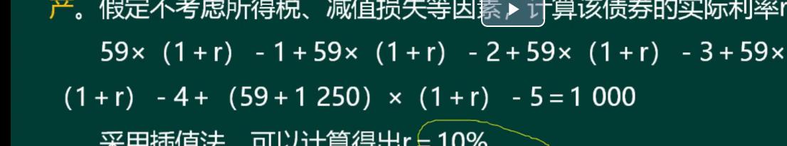 谢谢老师,但是他这个怎么这么求呢?我不明白