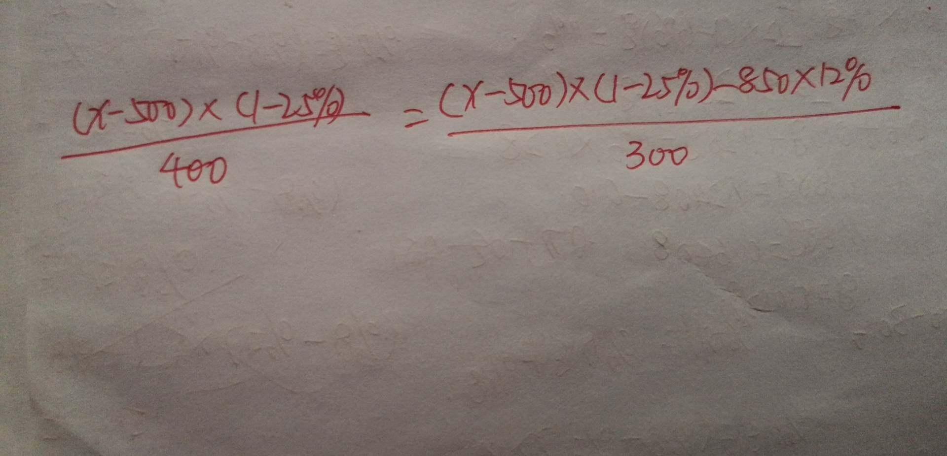 老师这个优先股股息怎么处理,科然后可以讲解一下计算过程吗