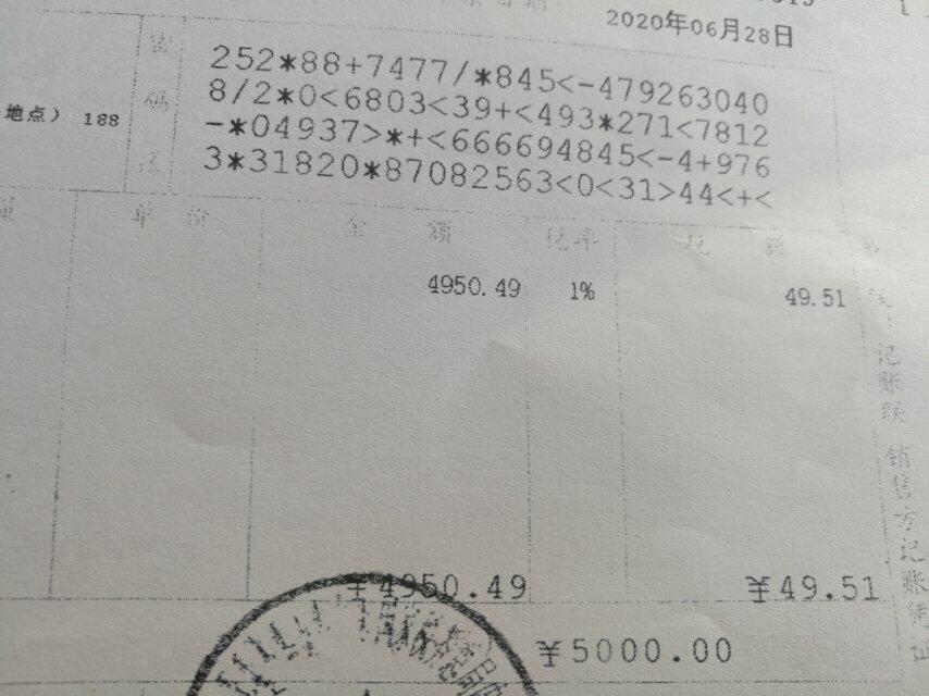 老师我怎么算不出来了510.10这个帮我算一下好吗老师