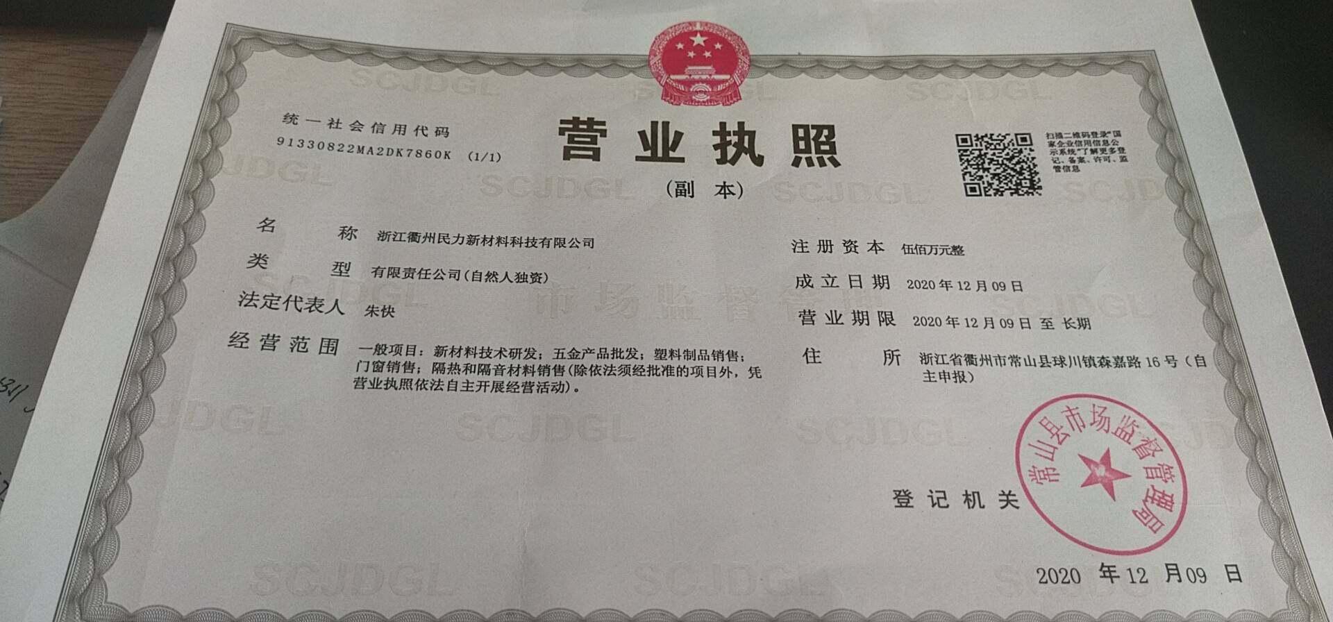 谢谢老师!我看过房产证上的地址和营业执照上地址不一样,那还可以去税局登记吗?