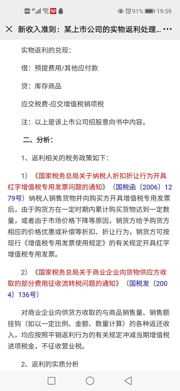 https://www.shui5.cn/article/72/128142.html我认可这个处理说明