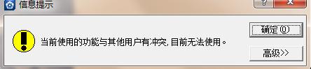 老师,金蝶 反结账功能怎么使用?