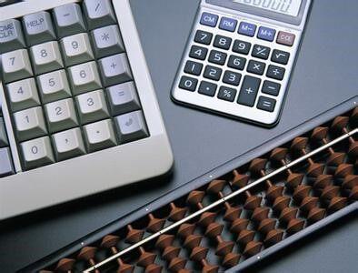 会计从业考试《会计电算化》12个必考操作步骤