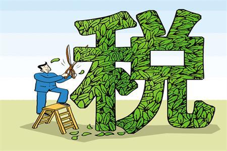 小规模企业要不要缴纳企业所得税?