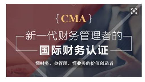 CMA考试科目有哪几科?