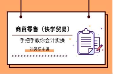 上海出纳做账实操培训机构哪家好?