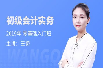 上海会计初级证培训哪家好?