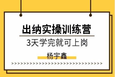 上海会计纳税申报培训学校哪个好?