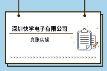 上海成本会计实操培训班多少钱?