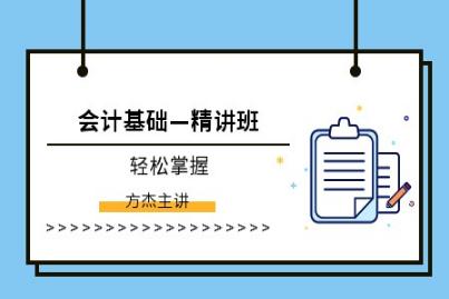 上海会计培训学校哪家好?