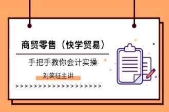 上海会计入门培训学费多少钱?