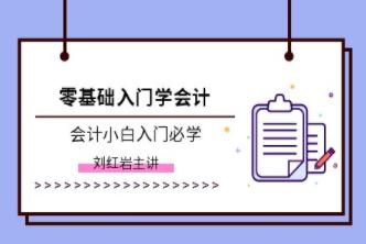 上海会计师培训机构排名哪家好?