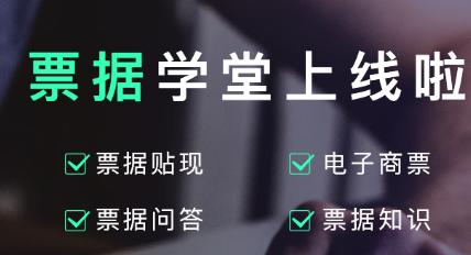 上海会计实操培训大概要多少学费?