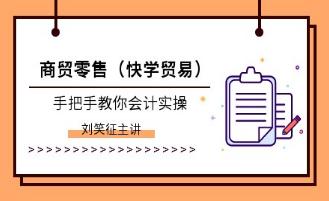 在上海怎样选择一家好的会计培训机构?