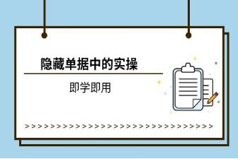 上海会计真账实操哪家比较专业?