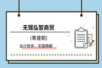 上海会计实账培训学校怎么样,难学吗?