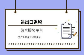 上海会计税务实操培训大概需要多少钱?