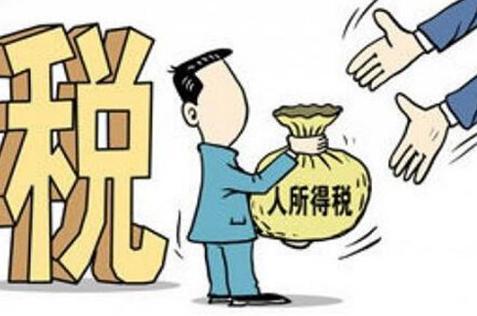 集资建房出租收入如何缴纳个税