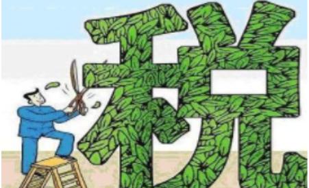 人民币跨境贸易结算的会计实务?
