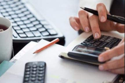 专利使用费收入如何缴税?