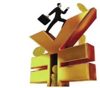 资产负债表中存货应根据什么填列?
