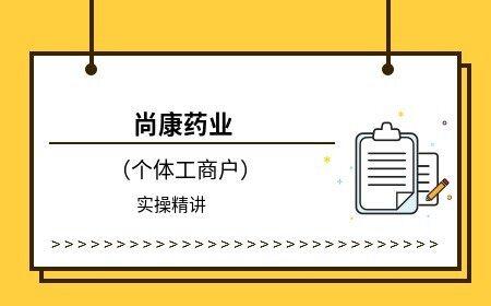 北京会计实操在线报名培训机构学习难吗?