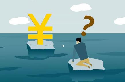 以前年度应扣未扣支出如何处理?