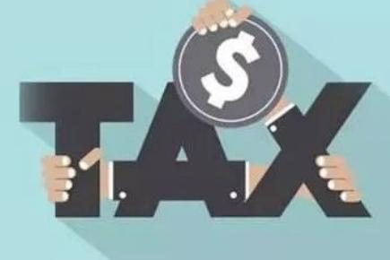 企业停业后恢复营业,如何办理税务登记?