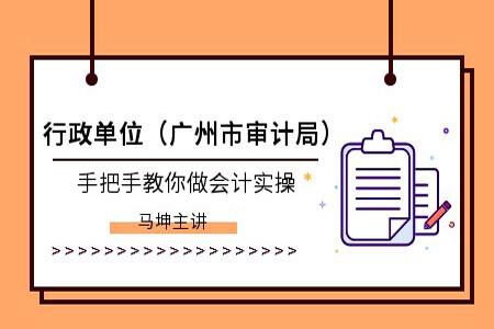 北京真账实操培训速成班,速成班课程介绍
