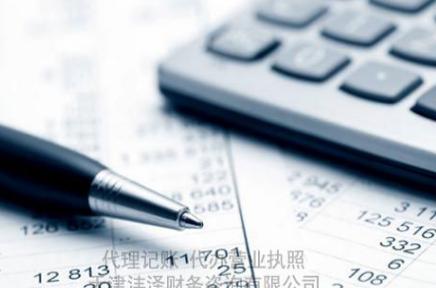 支付境外关联方特许权使用费,该费用能否税前扣除?
