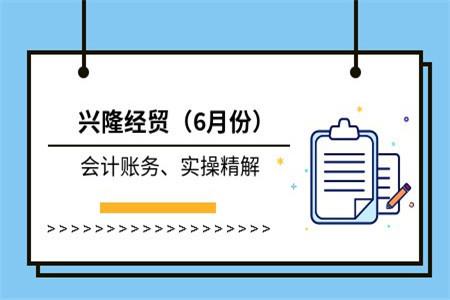 广州会计做账培训学校怎么样?哪家口碑好?