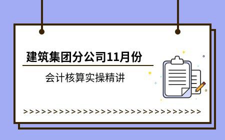 廣州如何選擇會計實操在線報名培訓班?