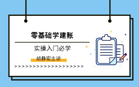 深圳会计真账实操培训难吗?效果怎么样?