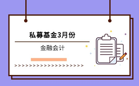 深圳会计真账实操培训中心哪家专业?
