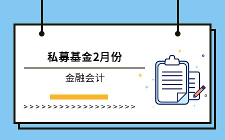 深圳会计真账实操培训如何选择?