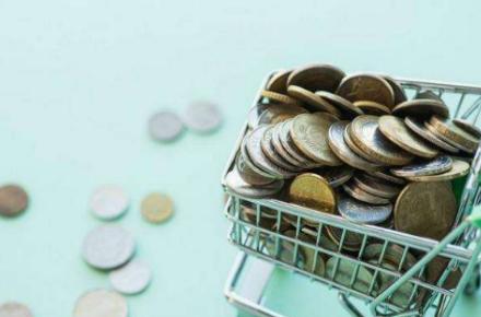 税务局查增的应纳税所得额怎么处理?