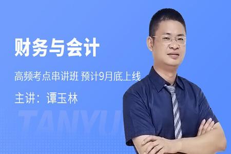 重庆会计培训黉舍哪家更有实力?