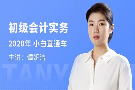 重庆会计培训黉舍若何选择?