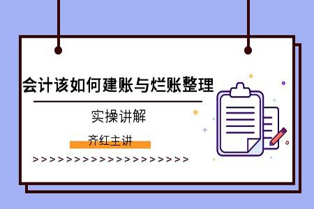 重庆会计培训黉舍学习难吗?