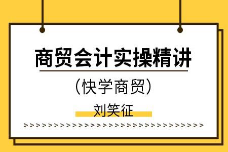 重庆会计培训中央哪家专业?