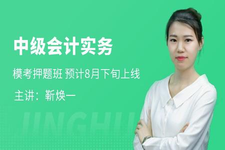 重庆若何选择会计培训班?