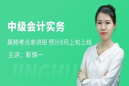 重庆怎样选择会计培训指导班?