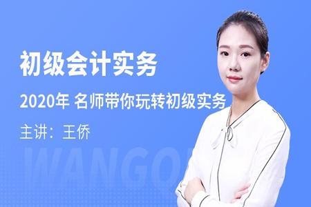 重庆怎样选择会计培训机构?