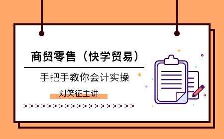 武汉会计实操机构哪个品牌好?