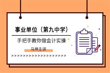 武汉会计实操学校学习难不难?