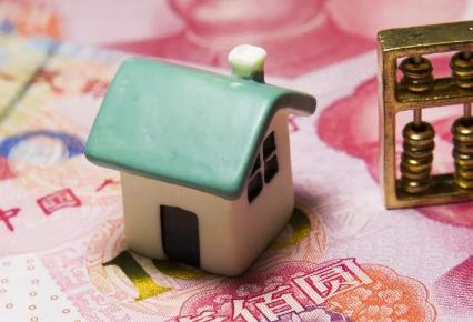 房屋产权无偿赠与什么情况下免征个税?