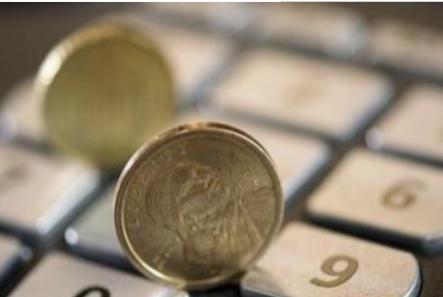 因故放弃增值税免税政策能否再请求?