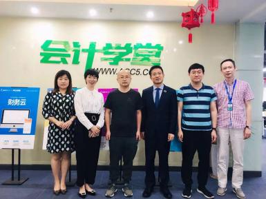IMA亚太区总监兼中国区首席代表李刚一行到访会计学堂深圳总部
