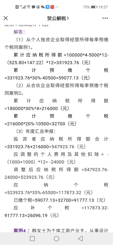 https://mp.weixin.qq.com/s/9-8wrClChpc1JctMDd5veQ这个有案例你去看下