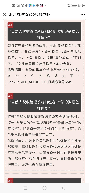 http://blog.sina.cn/dpool/blog/s/blog_9d59db650102yvvk.html